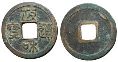 Ancient Coins - H16.429.  Northern Song Dynasty, Emperor Hui Zong, 1101 - 1125 AD