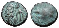 Ancient Coins - Kings of Elymais, Orodes II, 2nd Century AD Drachm