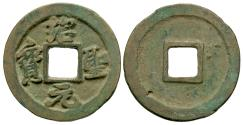 Ancient Coins - H16.311.  Northern Song Dynasty, Emperor Zhe Zong, 1086 - 1100 AD