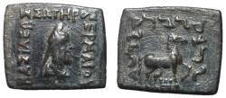 Ancient Coins - Baktria, Hermaios, 105 - 90 BC, AE Unit with Horse