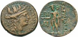 Ancient Coins - Cilicia, Korykos, 1st Century BC, AE23, Tyche / Hermes