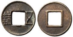Ancient Coins - H8.10.  Western Han Dynasty, Emperor Wu Di, 115 - 113 BC, AE Four Zhu, Half Moon Below