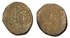 Ancient Coins - Pontos, Amisos, 105 - 85 BC, AE22, Gorgoneion / Nike