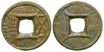 Ancient Coins - Liang Dynasty, Emperor Wu Di, 523 - 549 AD, Iron 5 Zhu