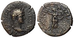 Ancient Coins - Hadrian, 117 - 138 AD, Diassarion of Thessaly, Athena