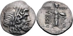 Ancient Coins - Thessaly, Thessalian League, 1st Century BC Silver Stater