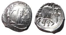 Ancient Coins - Arabia Felix, Himyarites & Sabaeans, Amdan Bayyin Yanaf, 50 - 100 AD, Silver Quinarius