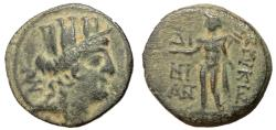 Ancient Coins - Cilicia, Korykos, 1st Century BC, AE22