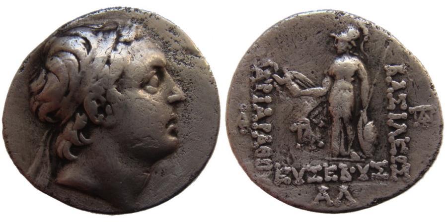 Ancient Coins - Kingdom of Cappadocia, Ariarathes V, 163 - 130 BC, Silver Drachm