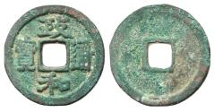 Ancient Coins - H16.442.  Northern Song Dynasty, Emperor Hui Zong, 1101 - 1125 AD