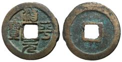 Ancient Coins - H16.156.  Northern Song Dynasty, Emperor Ying Zong, 1064 - 1067 AD