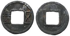 Ancient Coins - Liang Dynasty, Emperor Wu Di, 502 - 549 AD, AE Five Zhu, Rare, Reverse Stroke