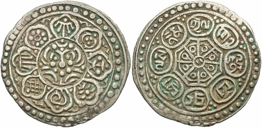 Ancient Coins - Tibet, 13th Dalai Lama, Silver Tangka, 1895 - 1933