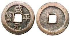 Ancient Coins - H16.43.  Northern Song Dynasty, Emperor Zhen Zong, 998 - 1022 AD, Orthodox Script