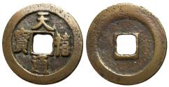 Ancient Coins - H16.68.  Northern Song Dynasty, Emperor Zhen Zong, 998 - 1022 AD