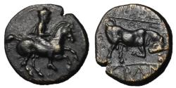 Ancient Coins - Thessaly, Krannon, 350 - 300 BC, Dichalkon, Bull Butting, ex BCD Collection