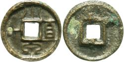 Ancient Coins - Xin Dynasty, Emperor Wang Mang, 7 - 23 AD, AE One Zhu