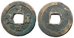Ancient Coins - H16.357.  Northern Song Dynasty, Emperor Hui Zong, 1101 - 1125 AD
