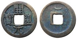 Ancient Coins - H14.3u.  Tang Dynasty, Anonymous Middle Type, 718 - 732 AD