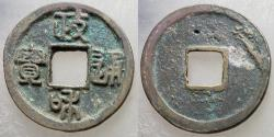 Ancient Coins - H16.429.  Northern Song Dynasty, Emperor Hui Zong, 1101 - 1125 AD, in Seal Script