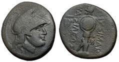 Ancient Coins - Kingdom of Thrace, Lysimachos, 305 - 281 BC, AE22