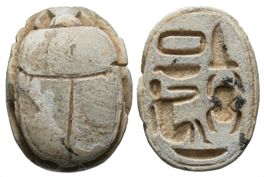 Ancient Coins - Egypt, New Kingdom, 16th - 11th Century BC, Scarab of Amon