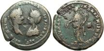 Ancient Coins - Elagabalus & Julia Maesa, 218 - 222 AD, AE27, Marcianopolis, Hommonia