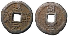 Ancient Coins - H17.283.  Southern Song Dynasty, Emperor Xiao Zong, 1163 - 1190 AD, Iron Two Cash, Tongan Mint, Year 12