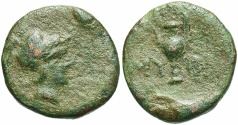 Ancient Coins - Aeolis, Myrina, 4th Century BC, AE10, Athena and Amphora