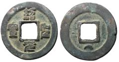 Ancient Coins - H16.295.  Northern Song Dynasty, Emperor Zhe Zong, 1086 - 1100 AD