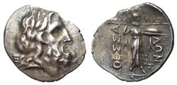 Ancient Coins - Thessalian League, Late 2nd - mid 1st Century BC, Silver Stater, ex BCD Collection