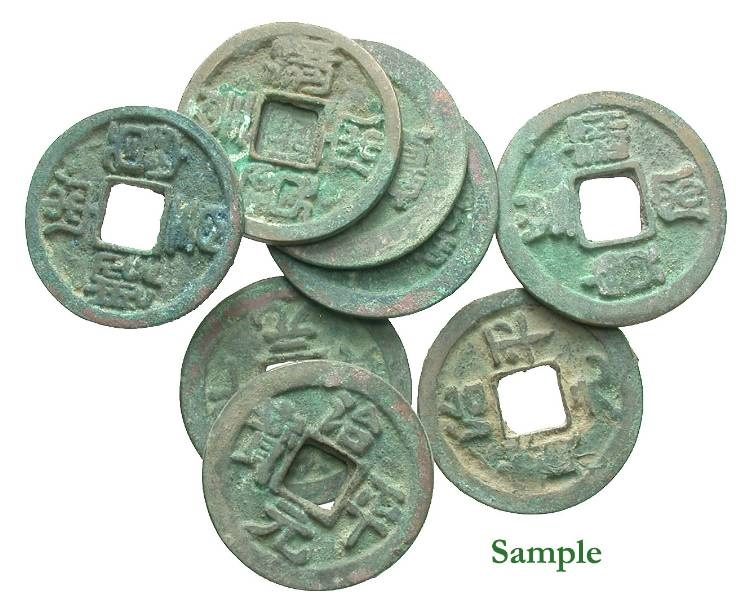 Ancient Coins - Lot of 45 Northern Song Cash Coins