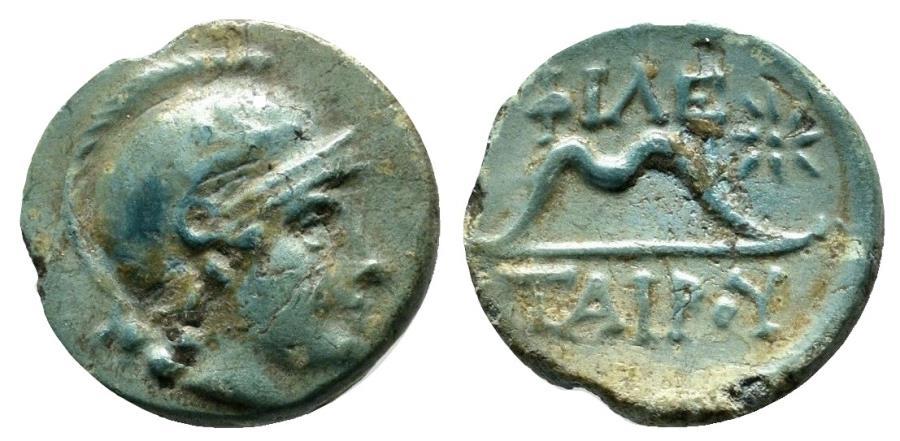 Ancient Coins - Kings of Pergamon, Philetairos, 282 - 263 BC, AE13, Athena & Bow