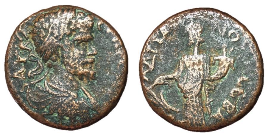 Ancient Coins - Septimius Severus, 193 - 211 AD, AE21, Hadrianopolis-Sebaste Mint, Tyche, Rare