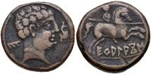 Ancient Coins - Iberia, Ekuaiakos, 150 - 100 BC, AE Unit, Scarce