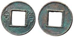 Ancient Coins - H9.37.  Xin Dynasty, Emperor Wang Mang, 7 - 23 AD, AE Five Zhu, 3rd Monetary Reform
