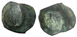 Ancient Coins - Manuel I Comnenus, 1143 - 1180 AD, Billon Aspron Trachy with Christ