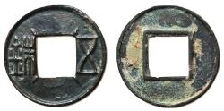 Ancient Coins - H10.33.  Western Han Dynasty, Emperor Wu Di, 115 - 113 BC, AE Five Zhu, Four Radiating Lines