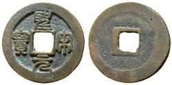 Ancient Coins - H16.357.  Northern Song Dynasty, Emperor Hui Zong, 1101 - 1125 AD, In Seal Script