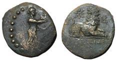 Ancient Coins - Ionia, Miletos, 200 BC, AE Hemiobol, Apollo / Lion, Rare
