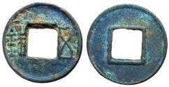 Ancient Coins - Western Han Dynasty, Emperor Zhao Di, 86 - 74 BC, AE Five Zhu