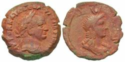 Ancient Coins - Vespasian, 69 - 79 AD, AE Diobol, Alexandria, Isis