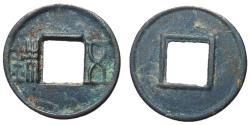 Ancient Coins - H8.8.  Western Han Dynasty, 118 - 115 BC, AE 5 Zhu, Rim or Bar Above