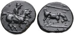 Ancient Coins - Thessaly, Krannon, 350 - 300 BC, AE Chalkous, ex BCD