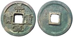 Ancient Coins - H16.408.  Northern Song Dynasty, Emperor Hui Zong, 1101 - 1125 AD, AE Ten Cash, 36mm, Choice EF