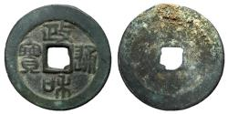 Ancient Coins - H16.437.  Northern Song Dynasty, Emperor Hui Zong, 1101 - 1125 AD, AE Two Cash