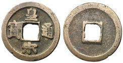 Ancient Coins - H16.99.  Northern Song Dynasty, Emperor Ren Zong, 1022 - 1063 AD, Seal Script