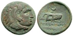 Ancient Coins - Kings of Macedon, Alexander III, 336 - 323 BC, AE Unit, Macedonian Mint