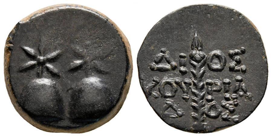 Ancient Coins - Kolchis, Dioskourias, 2nd - 1st Century BC, AE Unit