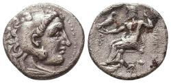 Ancient Coins - Kings of Macedon, Philip III, 323 - 317 BC, Silver Drachm of Lampsakos